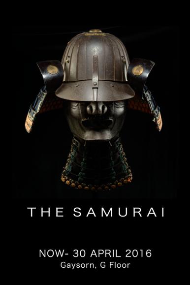 the-samurai-gaysorn-1_zpsjt5jfjkj